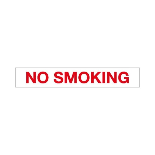 PI Decal: No Smoking 25